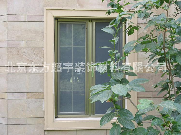 天蓝蓝隐形纱窗 2