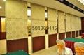 餐厅酒店移动折叠隔断门 3