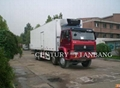 SINOTRUK HOWO SERIES INSULATED TRUCK