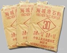 Haichen Talc powder from MAGTALC