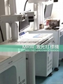 MRW激光打标机 1