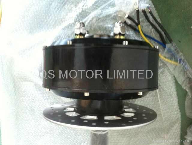 single shaft motor