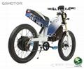 QS MOTOR 3000w V3 e-bike motor