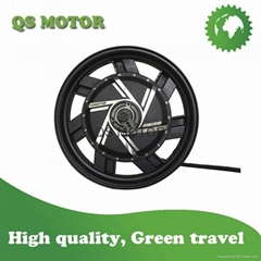 8000W 17inch In-Wheel Hub Motor V2 Type for Electric motorcycle