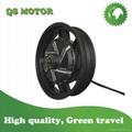 17 inch In-Wheel Hub Motor