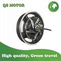 16inch 40000W QS Hub Motor