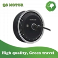 13inch 2000W V3 Type Brushless hub motor for electric scooter