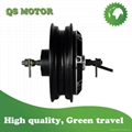 10INCH 4000W V3 In-Wheel Hub Motor with max speed 100km/h