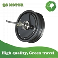 13inch 3000w Single Shaft Hub Motor with Removable Rim
