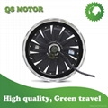 2000W 13inch QS hub motor for electric scooter