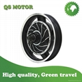 7000W 17inch in-wheel hub motor for electric motorcycle