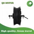 qs wheel motor