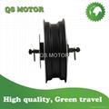 WHEEL  hub motor