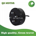 QS 2000W 205 Single shaft hub motor,car hub motor,in-wheel motor