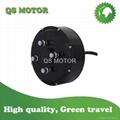 QS 2500W 205 Single shaft hub motor,Hub Motor for Trik,car or single arm scooter