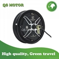 10inch 1500W V2 Electric scooter In-Wheel Hub Motor