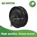 10inch 2500W QS in-wheel hub motor V2 Type