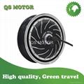 hub motor wheel
