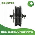 hub motor 72v 4000w
