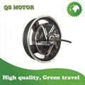 16inch 5000W In-Wheel Hub Motor(40H) V2 for Electric Motorcycle