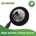 8inch 250W Electric hub Motor for light electric scooter