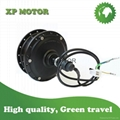 350W/36V Geard Electric Bicycle Spoke Hub Motor