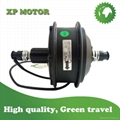 350W/36V Geard E-bike Hub Motor with Cassette 7-speed freewheel