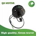 350W/36V Geard E-bike Hub Motor with Cassette 7-speed freewheel