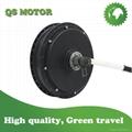 QS 6000w e-bike motor