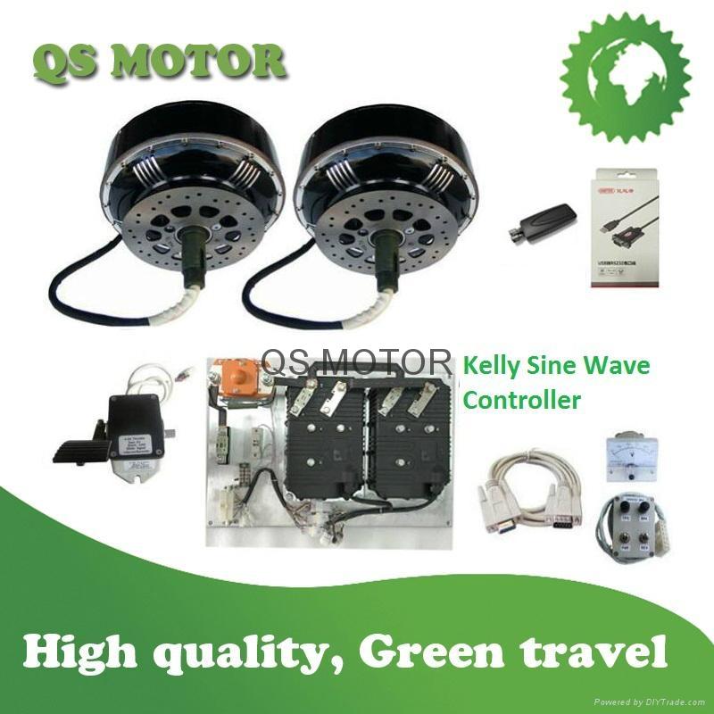 QSMOTOR 16KW Electric Car Hub Motor conversion kits (China