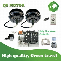 QSMOTOR 16KW Electric Car Hub Motor conversion kits