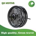 Electroplating silvery hub motor