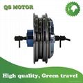 Electroplating blue hub motor
