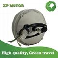 500W Geared E-bike Spoke Motor BPM Motor