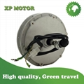 500W Geared E-bike Spoke Motor BPM Motor