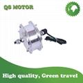 250W E-bike hub Motor,geared hub motor