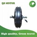 QS273 4000W 50H Electric Bike Spoke Hub Motor V3 Type 152mm drop-outs