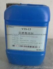 紡織品抗菌劑