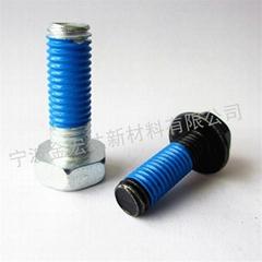 慈溪螺丝涂胶加工厂 汽车螺栓锁固涂胶加工 螺丝螺母防松涂胶