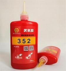 金宏达352厌氧胶 金属螺纹锁固剂厂家直销 浙江厌氧胶供应商