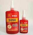 金宏达5050厌氧胶 高强度厌