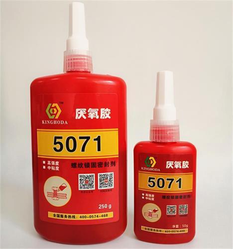 金宏达5071厌氧胶 螺丝密封胶 螺纹锁固剂 宁波螺丝涂胶 1
