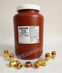 樂泰516壓縮機管路螺紋預塗防松密封劑 自行車螺絲預塗防松膠