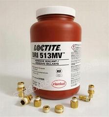 乐泰513脚踏芯轴螺丝预涂密封剂 螺丝预涂胶哪个厂家