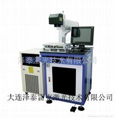 激光刻印机