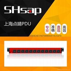 SHsap刀式铜排2位C19+