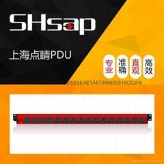SHsap刀式铜排排4位国标1