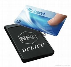 免编程IC卡读卡器