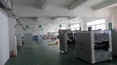 深圳市叁诺电源科技有限公司