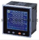PD194E-2H4 PD194E-9H4多功能諧波表